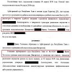 Признание банкротом итог г. Кызыл