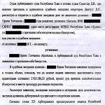 Признание банкротом полное г. Кызыл
