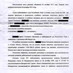 Признание банкротом г. Кызыл