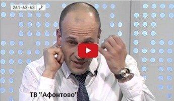 TV-Afontovo.jpg