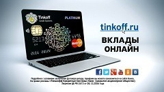 tkc-bank-finexpert