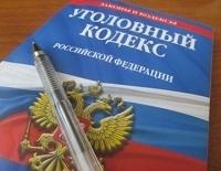 1404497400_ukrf-bankingsite.ru